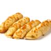 Фото к позиции меню Рогалики с сыром