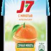 Фото к позиции меню Сок J7 апельсин