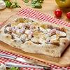 Фото к позиции меню Римская пицца Нутелла