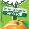 Фото к позиции меню Сок апельсиновый