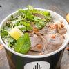Фото к позиции меню Суп Фо Бо с отварной говядиной