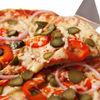 Фото к позиции меню Пицца овощная с корнишонами