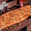 Фото к позиции меню Пицца Вегетарианская метровая
