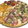Фото к позиции меню Пицца Семейная