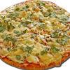 Фото к позиции меню Пицца Фриттата