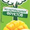 Фото к позиции меню Сок мультифруктовый