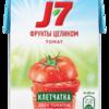 Фото к позиции меню Сок J7 томат