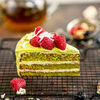 Фото к позиции меню Фисташковый торт с малиной