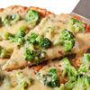 Фото к позиции меню Пицца с брокколи