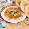 Фото к позиции меню Хумус с тхиной, две питы