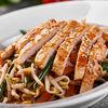 Фото к позиции меню Азиатский куриный салат