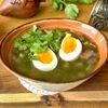 Фото к позиции меню Суп Зеленый с говядиной