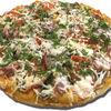 Фото к позиции меню Пицца Столичная