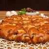 Фото к позиции меню Кулебяка с мясом и грибами