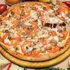 Фото к позиции меню Пицца Шашлычная