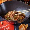 Фото к позиции меню Пад тай из рисовой лапши с креветками и курицей