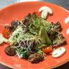 Фото к позиции меню Теплый салат с куриной печенью