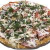 Фото к позиции меню Пицца Мясное ассорти