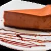 Фото к позиции меню Чизкейк шоколадный