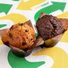 Фото к позиции меню Шоколадный маффин