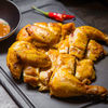 Фото к позиции меню Цыпленок с желтыми специями
