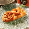 Фото к позиции меню Пирожок с яблоком