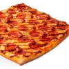 Фото к позиции меню Пицца Мясной Квадрат