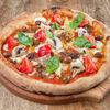 Фото к позиции меню Пицца Боскайола с артишоками