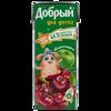 Фото к позиции меню Сок добрый 0,2 яблоко-вишня