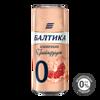 Фото к позиции меню Балтика №0 безалкогольное грейпфрут