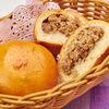 Фото к позиции меню Пирожки с мясом (2 шт.)