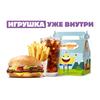 Фото к позиции меню Джуниор обед с Чизбургером