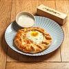 Фото к позиции меню Большой пирог с семгой и яйцом