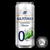 Фото к позиции меню Балтика №0 безалкогольное
