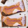 Фото к позиции меню Батончик шоколадный с какао-крупкой Город-Сад