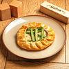 Фото к позиции меню Большой пирог с курицей и шпинатом